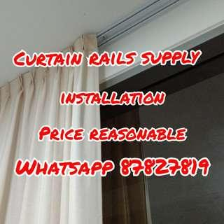 Curtain rails track supply