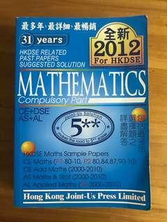 Maths Past Paper Joint-Us Suggested Solution(2012)