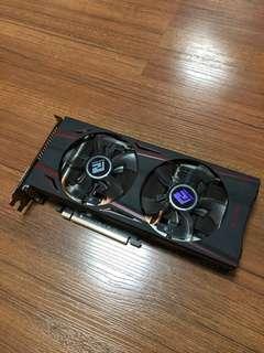 PowerColor AMD Radeon R9 270X 2GB DDR5 with backplate GPU