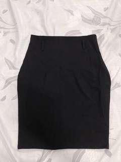 BN Black Office Skirt #makespaceforlove