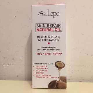 意大利Lepo 堅果多效修復精華油