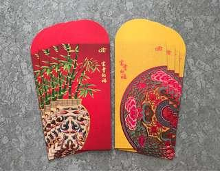 8pcs Citibank 2019 velvet red packet / ang pow pao