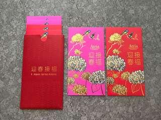 Cover+6pcs Atria Shopping Gallery 2019 red packet / ang pow pao