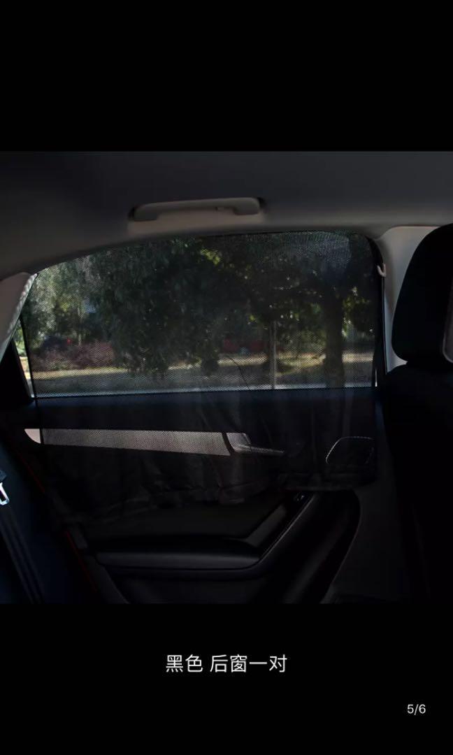 車窗通用防曬 吸盤式或磁式