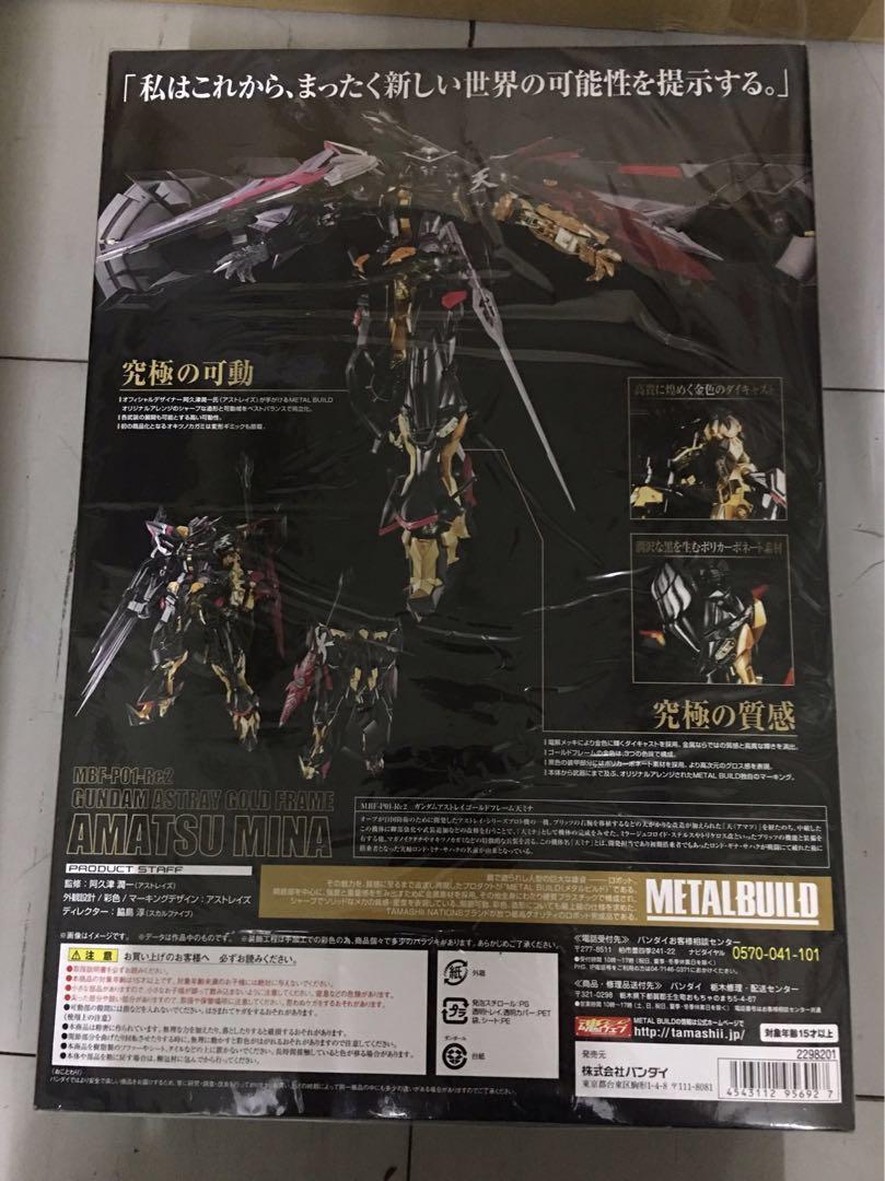 全新 日版 未開封 METAL BUILD GUNDAM ASTRY GOLD FRAME AMATSU MINA 天空之宣言 GUNDAM SEED DESTINY ASTRAY 機動戰士高達