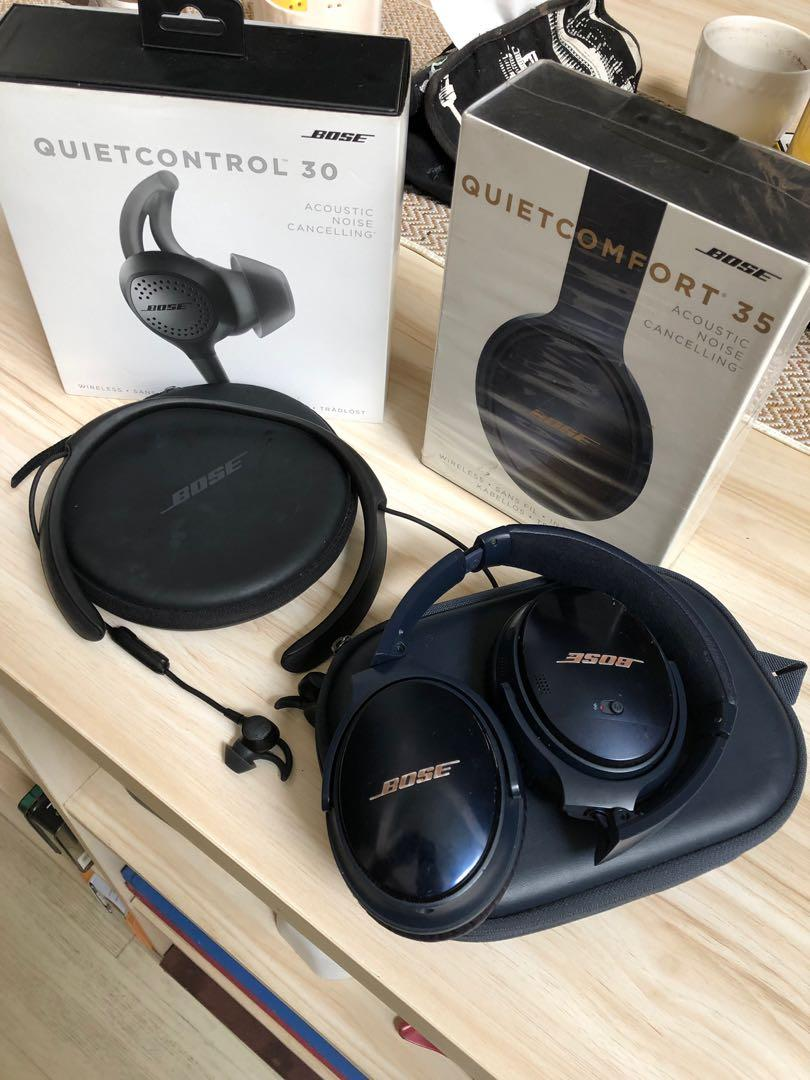 BOSE QC 35 Headphone - Limited Edition