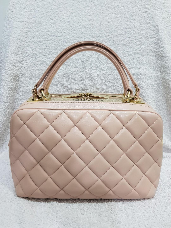 fe8581bc209d 🌞 Chanel Trendy CC Vanity Bag in Pink Lambskin GHW
