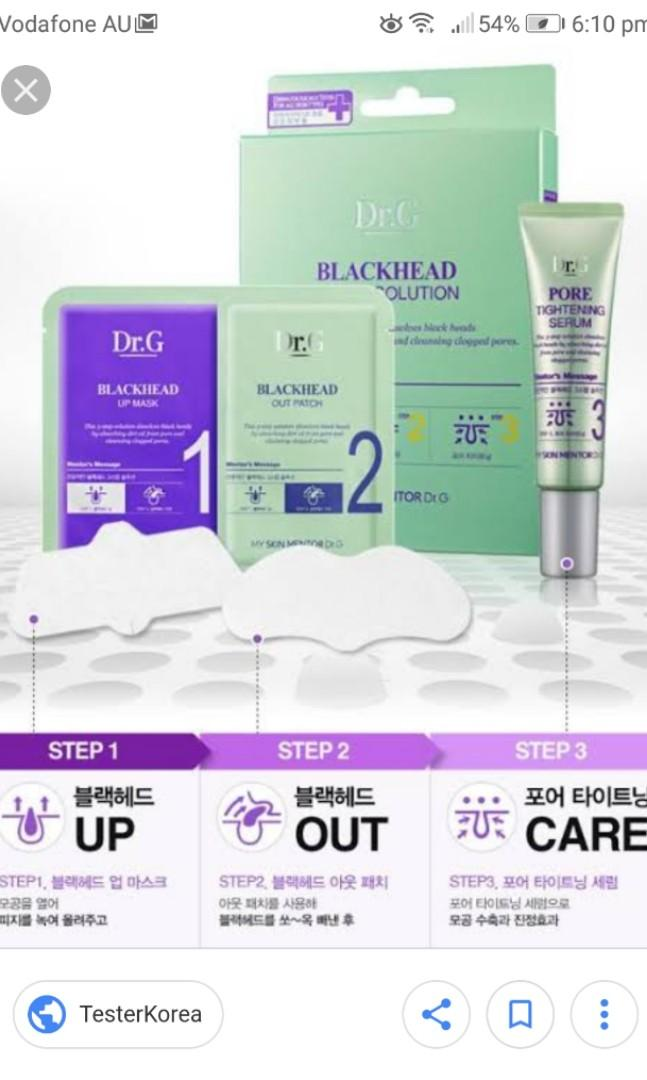 Dr.G blackhead 3 steps solution kit