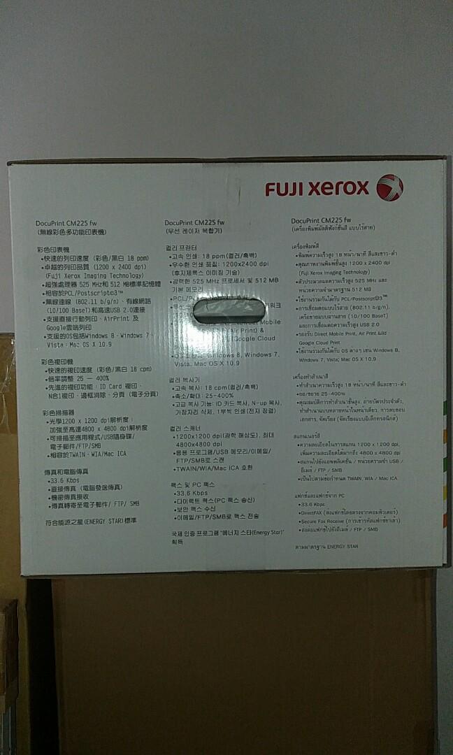 Fuji Xerox 彩色 Scan Fax Wifi Printer