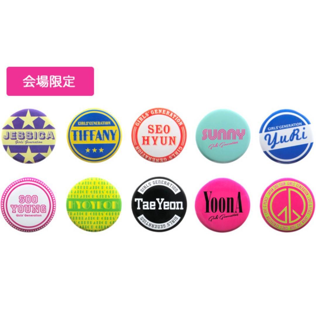 Girls' Generation Love & Peace Japan 3rd Tour 2014 Badge