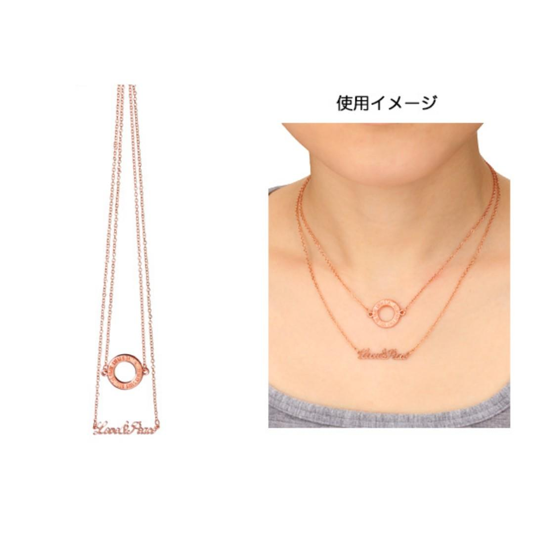 Girls' Generation Love & Peace Japan 3rd Tour 2014 Necklace