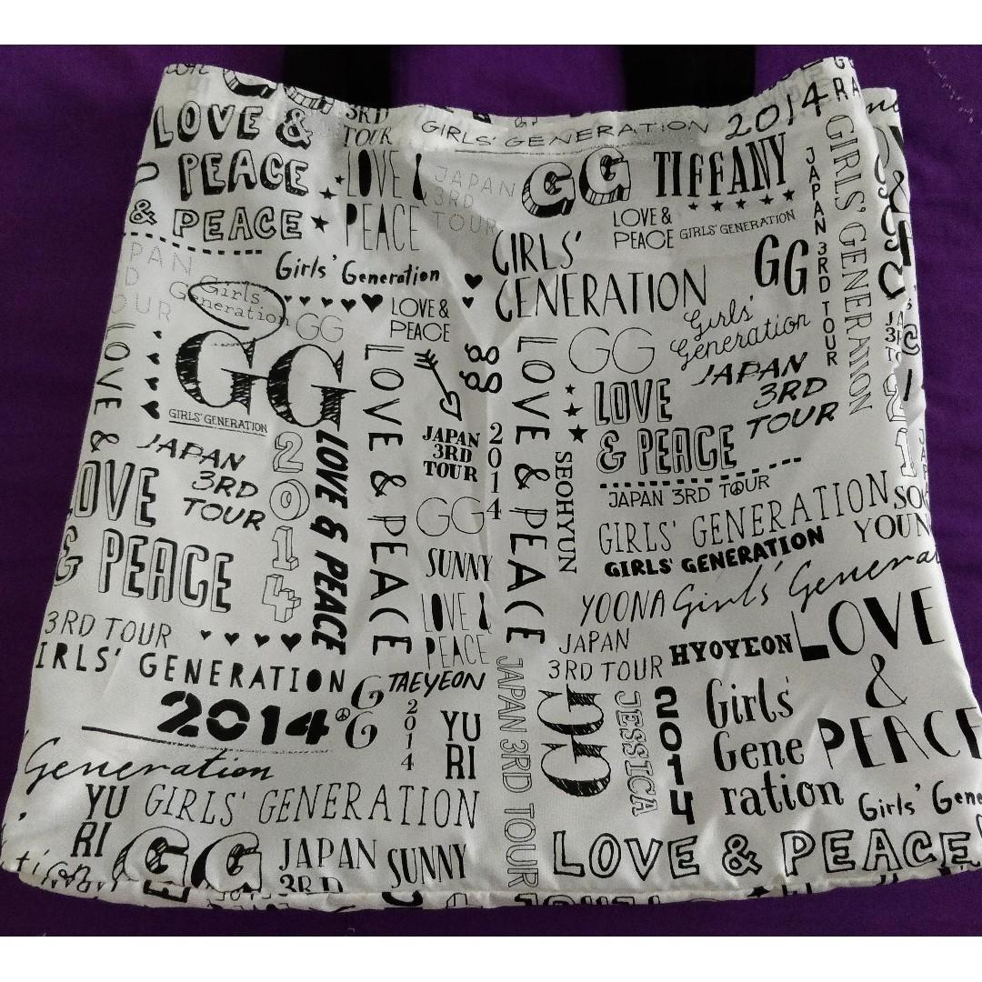 Girls' Generation Love & Peace Japan 3rd Tour 2014 Take Out Bag