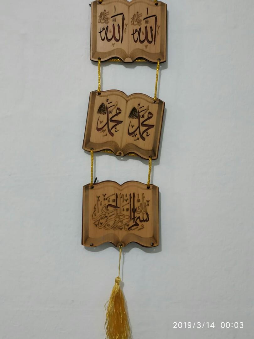 islamic wall deco