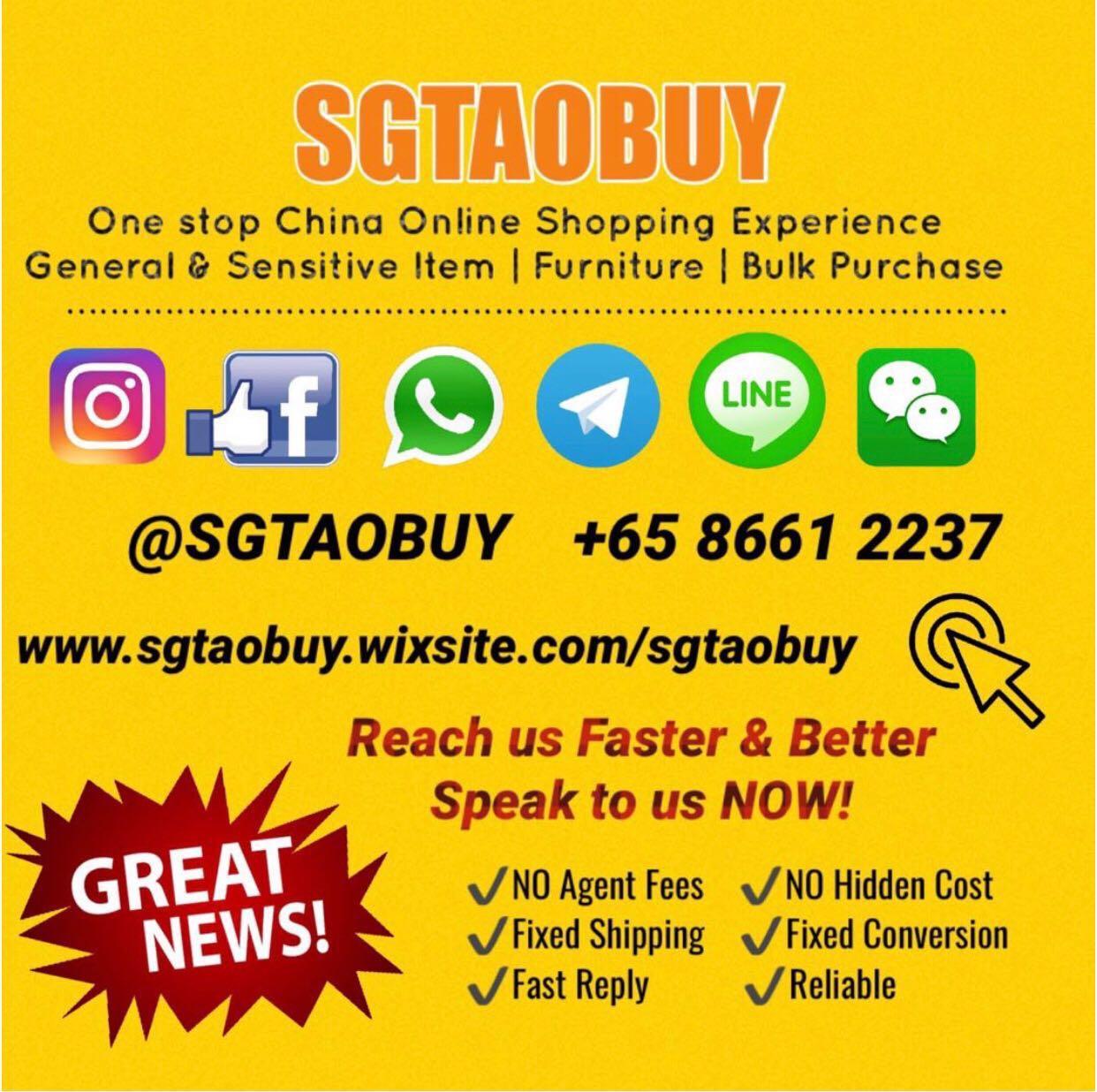 3098e9f0 Taobao Agent / Taobao Helper / Shipping / Furniture 淘宝, Everything ...