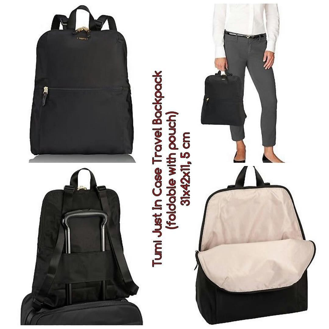 Tumi Just In Case Travel Backpack (foldable with pouch) 31x42x11, 5 cm