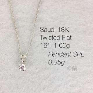 18k Saudi White gold necklace w/ pendant