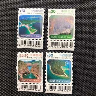香港郵票 2014香港通用郵票 地質公園(高面值郵票)票值打孔設計