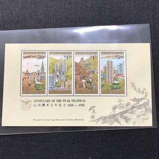 香港郵票 1988年 山頂纜車一百年紀念 小全張