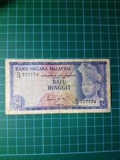 1st rm1 almost solid 7