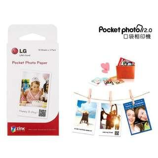 🚚 原廠現貨】 LG pocket photo ps2203底片相紙 相印紙 口袋相印機相片紙 30張 LG所有機型均適用