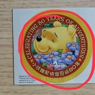徵 迪士尼貼紙 小熊維尼