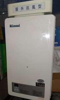 天然氣熱水器