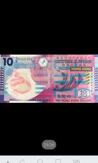 TM366166 / GH656546 Hong Kong $10 Money Note