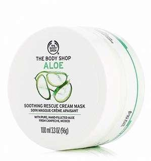 🚚 Brand New The Body Shop Aloe Soothing Rescue Cream Mask (TBS Bodyshop Aloe Vera Sensitive Blemish Acne Pimples Pimple Red Skin Lotion Solution Treatment)