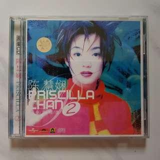 Priscilla Chan 陈慧娴 Audio Music CD