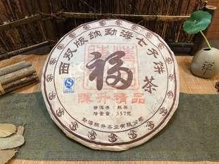 陳升號 2012年 福茶 357g 熟茶 普洱茶