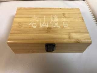 老山 沉水 檀香 手串 2.0cm