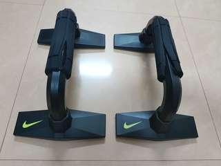 Nike Push Up Bar