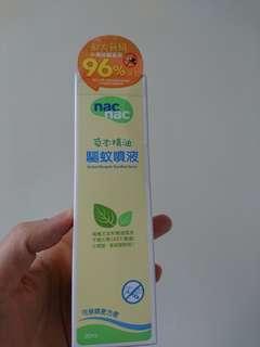 🚚 麗嬰房防蚊液
