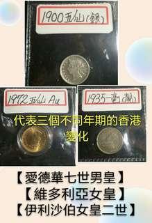 蝕價貨【5份$108】不散賣/不議價