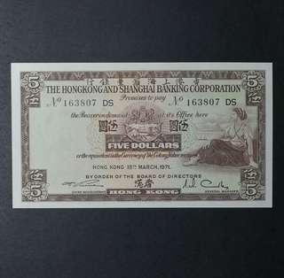 1971 伊利沙伯二世$5紙幣UNC(#163807DS)