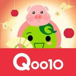 Qoo10 gift card voucher