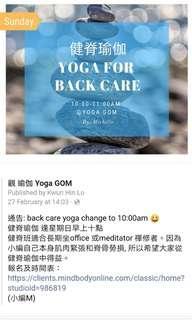 Yoga GOM: Back care Yoga class