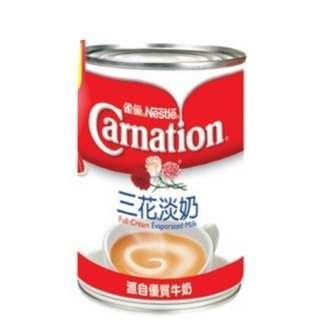(有多罐) 三花淡奶 405g