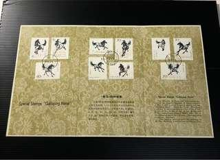 China Stamp - T28 奔马 邮折 Galloping Horse Folder / Booklet 中国邮票 1978