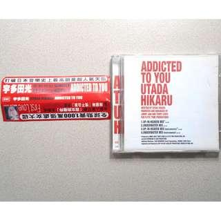 1999年  Utada Hikaru 宇多田光 Addicted to you CD