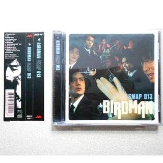 1999 年 SMAP Birdman 013 CD 中居正廣 木村拓哉 稲垣吾郎 草彅剛 香取慎吾