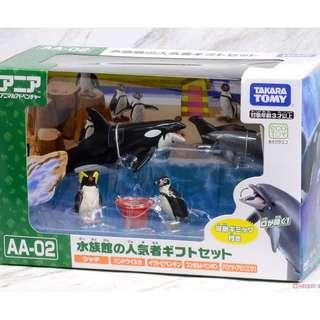全新有包裝紙盒探索動物系列水族館動物TAKARA TOMY Gift Set  Ania Figure AA-02 Aquarium Animal Set Killer Whale 殺人鯨(1), Dolphin (1) 海豚, Iwatobi penguin (1), Humboldt penguin (1) 帝王企鵝, Bucket (1)