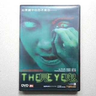 港產片 2002年 見鬼 DVD 李心潔 周俊偉 盧巧音 方展發