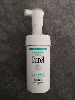 Curel Intensive Moisture Care Foaming Wash 90ml