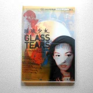 港產片 2001年 玻璃少女 DVD  劉以達 吳家麗  羅烈 馬偉豪  郭善璵 徐天佑 厲河