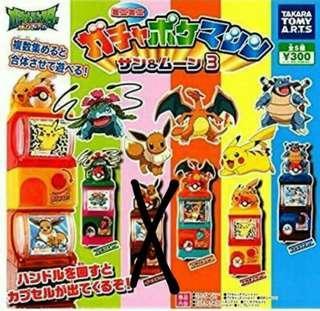 [散買] Pokemon迷你扭蛋機3 扭蛋