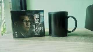《廉政風雲》電影限量版變咖啡杯