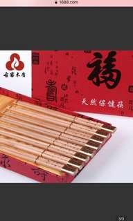 🚚 BNIB natural health YEW Chopstick