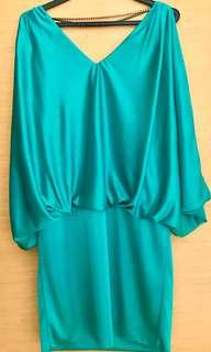🚚 Eclipse Emerald Green Cowl Back Chain Dress