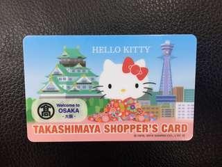 特別珍藏版 Hello Kitty 大阪限定 高島屋 5%off shopping card